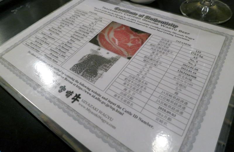 miyazaki beef authenticity certificate naked fish
